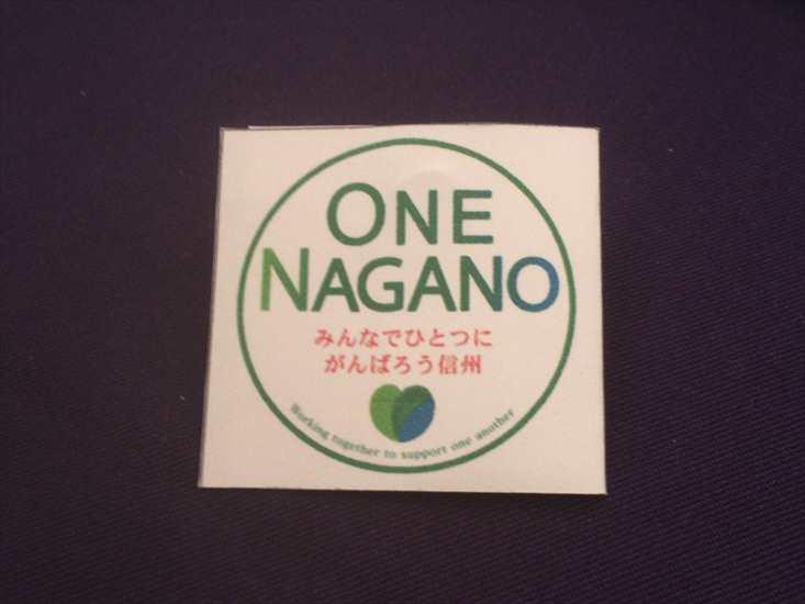 one nagano